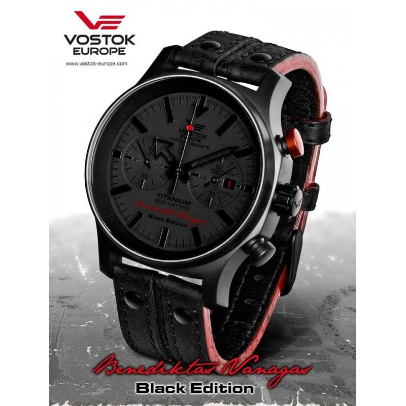 """Benedikto Vanago vardinis laikrodis """"Black Edition"""""""